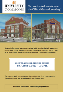 university_commons_email